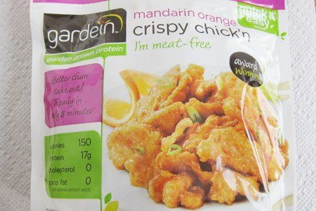 Gardein Review