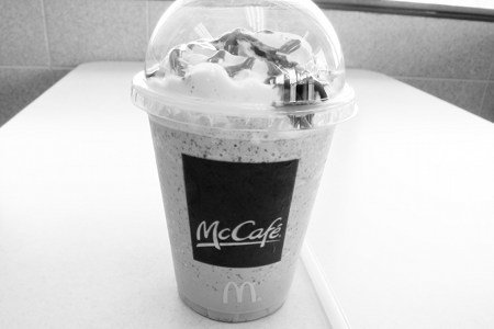 McDonalds Chocolate Chip Frappe Nutrition